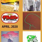 タワレコメン 4 月度 ラインナップが決定! 古墳シスターズ・CIX・Johnnivan・ステレオガール・yonawo 多国籍な 5 アーティストが選出!