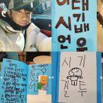 俳優イ・シオン、小学生ファン「シオン手帳」プレゼント認証…「ヘンリーが食べる物を買う」