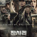 <トレンドブログ>俳優キム・ミョンミン-「SHINee」ミンホ出演の映画「長沙里9.15」独・仏・日など海外13カ国に販売完了