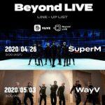 <トレンドブログ>SMエンタが新感覚ストリーミングサービスをスタート!「SuperM」のコンサートが観覧できる!