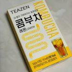 <トレンドブログ>【韓国美容】TEAZENのスティック型コンブチャ!発酵飲料の紅茶キノコです