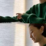 <トレンドブログ>女優チョン・ユミ、日常の姿も爽やかすぎる!パソコン操作が上手くいかない!?