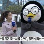 """<トレンドブログ>""""韓国人気ゆるキャラ""""ペンス、一日お天気キャスターになっちゃいました!"""