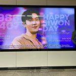 SUPER JUNIORチェ・シウォン、ファンがプレゼントした誕生日広告を訪れて記念撮影…