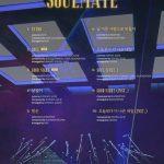 """<トレンドブログ>元「X1」イ・ハンギョル&ナム・ドヒョンのユニット「H&D」が""""SOULMATE""""のトラックリストを公開!"""