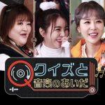 H.O.T、Fin.K.L ら元祖 K-POP スターの秘蔵映像満載!ノンストップレトロミュージッククイズショー!「クイズと音楽のあいだ」6月 23 日 日本初放送決定!