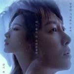 【公式】MBC、 ドラマ「その男の記憶法」4月15日は総選挙放送により放送休止