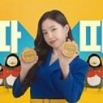 """ナウン(Apink)&""""人気ゆるキャラ""""ペンスのCM動画、公開20日でYouTube再生1000万回突破"""