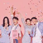 <KBS World>KBS World初放送!ドラマ「最高の離婚~Sweet Love~」チャ・テヒョン、ペ・ドゥナ主演!'結婚は愛の完成形なのか?'をテーマに繰り広げられる大人のラブコメディ!