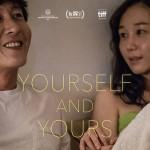 故キム・ジュヒョク出演、ホン・サンス監督の「あなた自身とあなたのこと」北米で公開へ