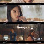 ≪韓国ドラマNOW≫「おかえり」13、14話