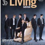 BTS(防弾少年団)、シックな魅力アピール、ライフスタイルマガジンの表紙を飾る