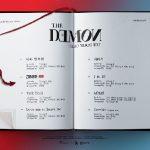 「DAY6」、タイトル曲「Zombie」で5月11日にカムバック…トラックリスト公開