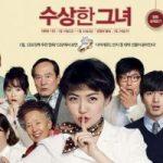 【韓国映画特集】シム・ウンギョンが主演した『怪しい彼女』が面白い!