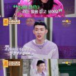 チョ・グォン(2AM)、番組でお調子者のイメージにより誤解を受けた過去の悩みを語る