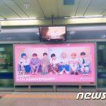 ソウル地下鉄広告1位は防弾少年団(BTS)、2位EXO、女性アイドルの1位はIZ*ONE!