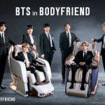 【トピック】「BTS(防弾少年団)」、マッサージチェアの新しい広告が話題