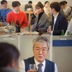 ≪韓国ドラマNOW≫「一度行ってきました」7、8話