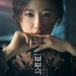 キム・ヒエ主演ドラマ「夫婦の世界」、14.7%で自己最高視聴率を更新…緊張感漂う破局への暴露対決