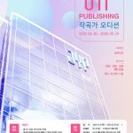 JYPエンタ、ソングライターオーディション開催、「GOT7」「TWICE」 名曲つなぐ