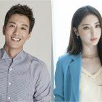 キム・レウォンとイ・ダヒ ドラマで共演へ