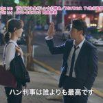 ユン・シユン、ヒロインに見せるかわいらしい笑顔や人間味あふれる愛らしい姿に胸キュン必至!「親愛なる判事様」スペシャル映像を公開!