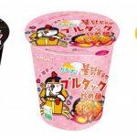 【情報】世界80ヵ国、20億食突破!人気の激辛麺!「ブルダック炒め麺シリーズ」から日本語パッケージ登場