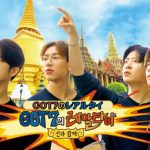 GOT7がタイで神頼みツアー!?「GOT7のレアルタイ」dTVで4月20日より配信スタート!!