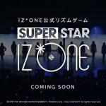 グローバル人気グループ「IZ*ONE」の公式リズムゲーム『SUPERSTAR IZ*ONE』が本日4月8日より事前登録を開始!