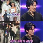 【トピック】俳優キム・ミンジュン、G-DRAGON実姉で妻のダミさんとの結婚生活を語る