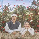 ド・ギョンス(EXOディオ)主演ドラマ「100日の郎君様」 NHKで5月から放送