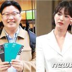 ソン・ヘギョ、ソ・ギョンドク教授と共に韓国語・中国語の案内書1万部を寄贈