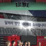 """防弾少年団(BTS)リアルバラエティ「走れ防弾」、今日(14日)100回特集…""""アーミー、感謝します"""""""