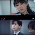 ≪韓国ドラマNOW≫ドラマ「グッド・キャスティング」5話、チェ・ガンヒ、ハン・スジンと熾烈な追撃戦