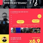 Rain(ピ) 、過去の楽曲「GANG」MVが人気再燃…始まりはYouTubeでの1本の投稿から