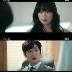 ≪韓国ドラマNOW≫ドラマ「グッド・キャスティング」7話、チェ・ガンヒ、イ・サンヨプの結婚の事実に衝撃を受ける