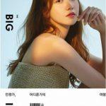 <トレンドブログ>「少女時代」ユナ、誕生日記念し「BIG ISSUE」表紙を飾る