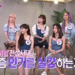 <トレンドブログ>「OH MY GIRL」デビュー5年で全盛期、ガールズグループ競演番組出演の契機は?…「新SBSテレビ芸能」
