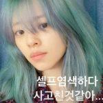 """<トレンドブログ>「TWICE」ジョンヨン、セルフカラーリングで""""真っ青なカラー""""に変身…""""雰囲気の女神"""""""