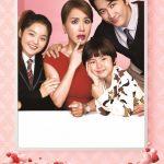 <KBS World>映画「ミス・ワイフ」ソン・スンホン出演!キャリアウーマンに訪れた逆転生活を愉快な笑いと心温まる感動で描く、ハートフル・ラブコメディ!