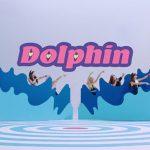 「OH MY GIRL」、「Dolphin」スペシャルMVが人気…イルカブーム&チャート逆走行