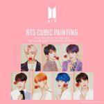 BTS(防弾少年団)、アイラブペインティング「BTS DIY CUBIC PAINTING」発売…5月6日から予約販売開始