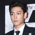 BIGBANG T.O.P、「ラブキャッチャー2」キム・ガビンとの熱愛説…カップルパジャマなどラブスタグラムでの証拠