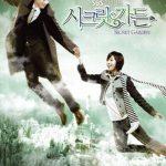 <トレンドブログ>【愛の不時着ロス必見】次に見るべきロス確定のおすすめ韓国ドラマはコレだ!厳選15作