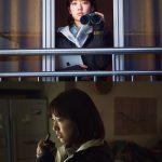 「#生きている」パク・シネ、生存技術最大レベルの生存者の活躍…「限界を知らない女優」