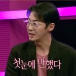 チョンジン(SHINHWA)、番組で結婚相手の恋人とのエピソードを公開…「完全に一目ぼれだった」