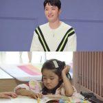 女優ソ・イヒョン、「夫イン・ギョジンは実際に良いお父さん…来世は娘に生まれたい」