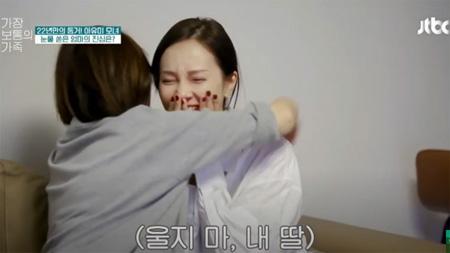 アユミ(伊藤ゆみ)、韓国リアリティ番組で母親と共演… 本音トークで涙