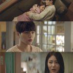 ≪韓国ドラマNOW≫「おかえり」23、24話、エル(INFINITE)、人間になる時間が減ってシン・イェウンを悩ませる