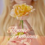 「DIA」、6月10日カムバック決定! ニューアルバム「Flower 4 seasons」発表